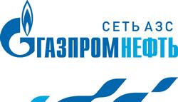 Газпромнефть-Белнефтепродукт, Газпромнефть, авд клиенты